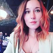 Юридические консультации, Кристина, 28 лет