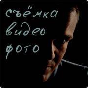 Фотографы на юбилей в Самаре, Александр, 43 года