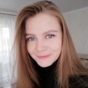 Адвокаты в Ростове-на-Дону, Марина, 29 лет