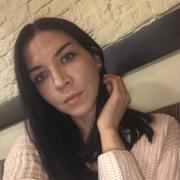 Уборка квартир в Ярославле, Екатерина, 32 года