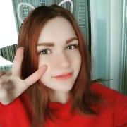 Цены на массаж спины в Челябинске, Татьяна, 19 лет