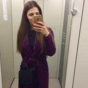 Вероника Челокян, г. Астрахань