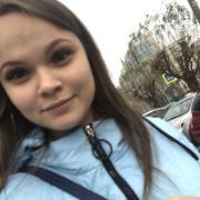 Услуги гувернантки в Ижевске, Анастасия, 27 лет