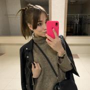Услуги химчистки в Оренбурге, Ольга, 22 года