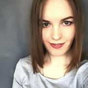 Заказать оформление зала в Барнауле, Мария, 27 лет