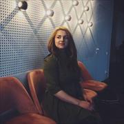 Образование и репетиторы в Воронеже, Юлиана, 28 лет