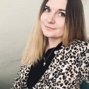 Услуги логопедов в Тюмени, Марина, 29 лет