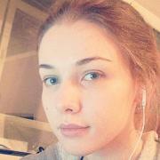 Дарья К., г. Новосибирск