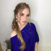 Фотопечать в Ростове-на-Дону, Герта, 21 год
