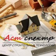 Демонтаж стен в Астрахани, Вячеслав, 37 лет