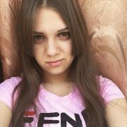 Красота и здоровье в Красноярске, Кристина, 23 года