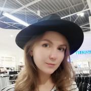 Найти художника-оформителя, Ульяна, 20 лет