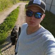 Фотопечать в Перми, Дмитрий, 23 года