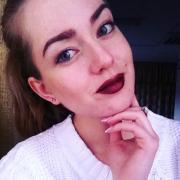 Пилинги в Барнауле, Анастасия, 28 лет