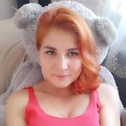 Химчистка в Краснодаре, Роза, 28 лет