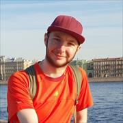 Юрист по налогам в Санкт-Петербурге, Артур, 28 лет