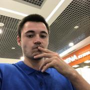 Замена шлейфа iPhone 5, Вячеслав, 24 года