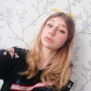 Промо-персонал, Кристина, 21 год