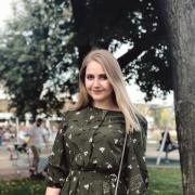 Адвокаты по гражданским делам в Воронеже, Анастасия, 24 года