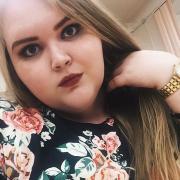 Ремонт компьютеров в Ярославле, Анастасия, 23 года
