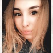 Няни в Хабаровске, Диана, 20 лет