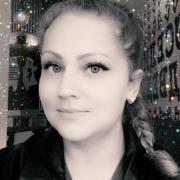 Татуировки в Тюмени, Екатерина, 32 года