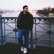 Андрей С., г. Москва