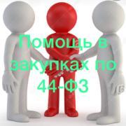 Таможенные юристы в Хабаровске, Таисия, 39 лет
