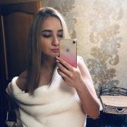 Адвокаты по коррупционным делам в Хабаровске, Наталья, 22 года