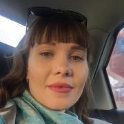 Услуги гувернантки в Тюмени, Анастасия, 29 лет
