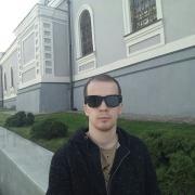 Частный репетитор по музыке в Уфе, Амир, 28 лет