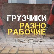 Помощники по хозяйству в Астрахани, Артур, 35 лет