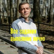 Доставка на дом из магазина Мяснов, Илья, 40 лет