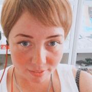 Уход за животными в Челябинске, Ольга, 33 года