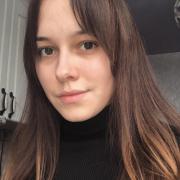 Экспертиза документов в Перми, Наталия, 23 года