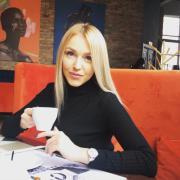 Юристы-экологи в Челябинске, Ксения, 28 лет