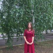 Услуги гувернантки в Самаре, Анастасия, 19 лет
