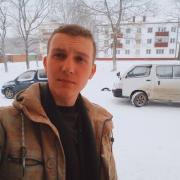 Удаление вирусов в Краснодаре, Ярослав, 23 года