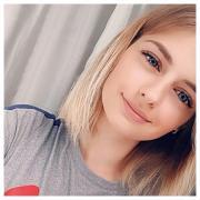 Помощники по хозяйству в Нижнем Новгороде, Анастасия, 21 год