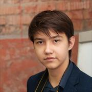 Обработка фотографий в Ижевске, Александр, 19 лет
