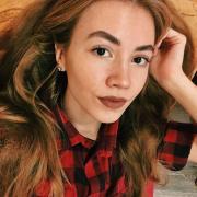 Фотосессии в Перми, Анастасия, 22 года