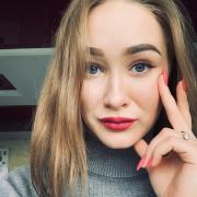 Услуги глажки в Тюмени, Ксения, 22 года