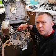 Ремонт стиральных машин NEFF, Роман, 31 год