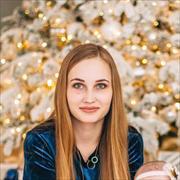 Юридическая консультация в Томске, Анастасия, 26 лет