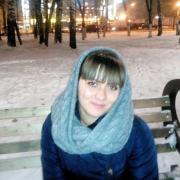 Кедровая бочка, Наталья, 48 лет