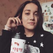 Уборка квартир в Оренбурге, Анастасия, 19 лет