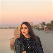 Услуги репетиторов в Астрахани, Луиза, 24 года