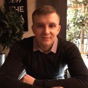Сколько стоит переустановка Windows в Перми, Александр, 25 лет