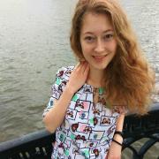 Занятия ЛФК, Светлана, 25 лет