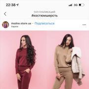 Распространение рекламы в Серпухове, Новак, 32 года